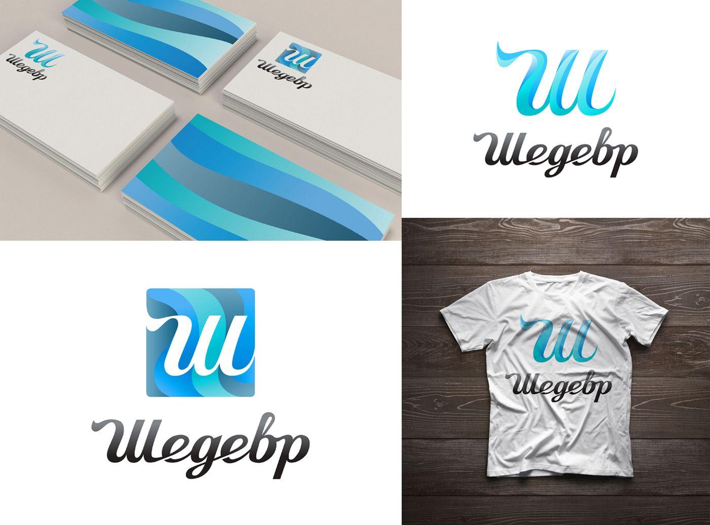 Логотип для брендинговой компании - дизайнер DVKotov