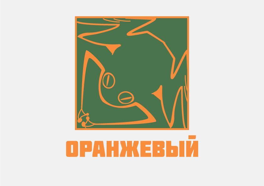 Логотип Финансовой Организации - дизайнер marizukova11