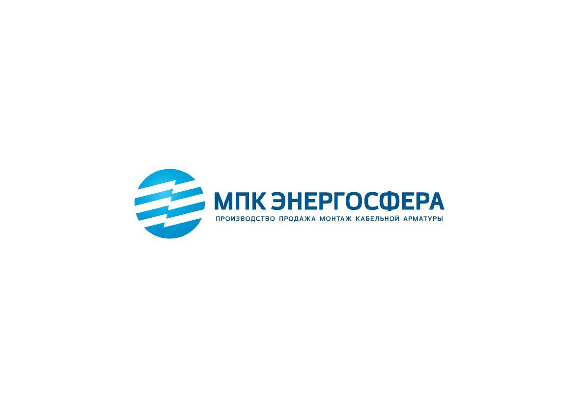 Фирменный стиль для МПК Энергосфера - дизайнер shamaevserg