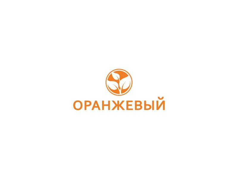 Логотип Финансовой Организации - дизайнер GRANDXX