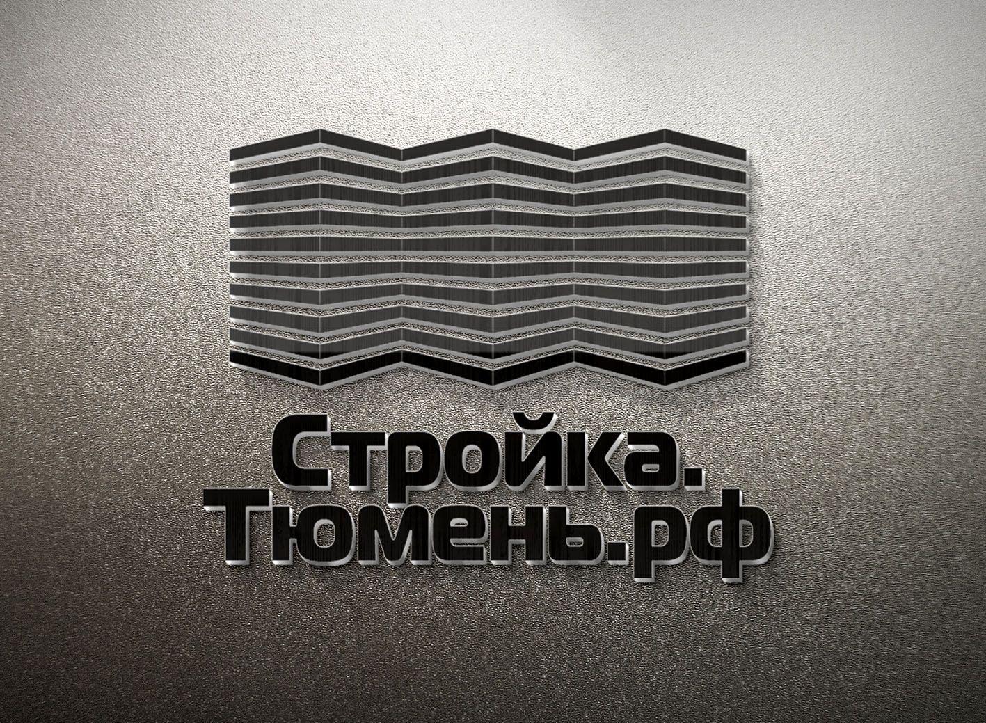 Логотип для строительного портала - дизайнер zhutol