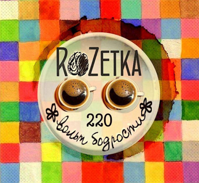 Логотип+Дизайн фирменного стиля для кофейни  - дизайнер Zhukova_Kseniya