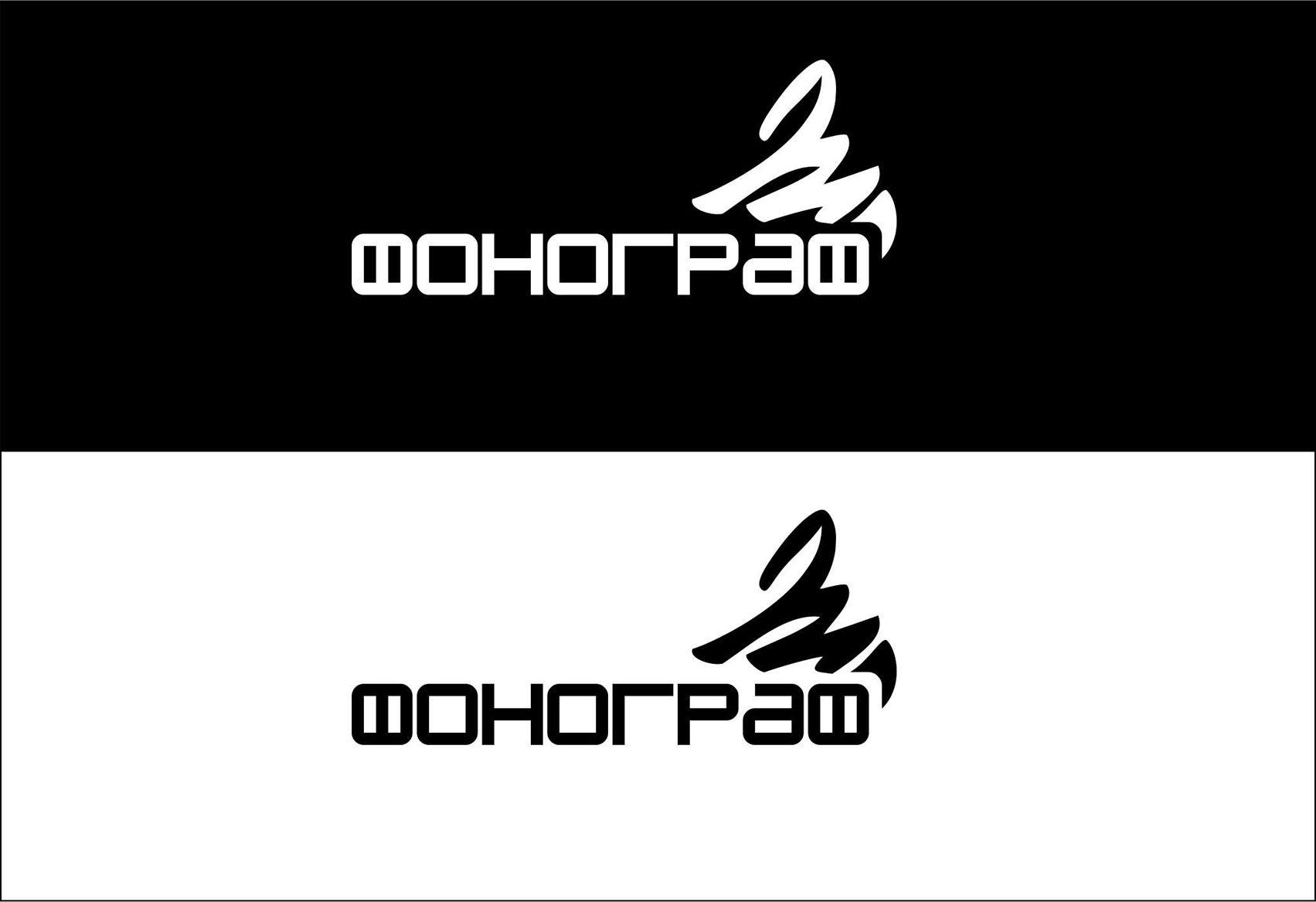 Лого и ФС для магазина аудиотехники - дизайнер Tanchik25