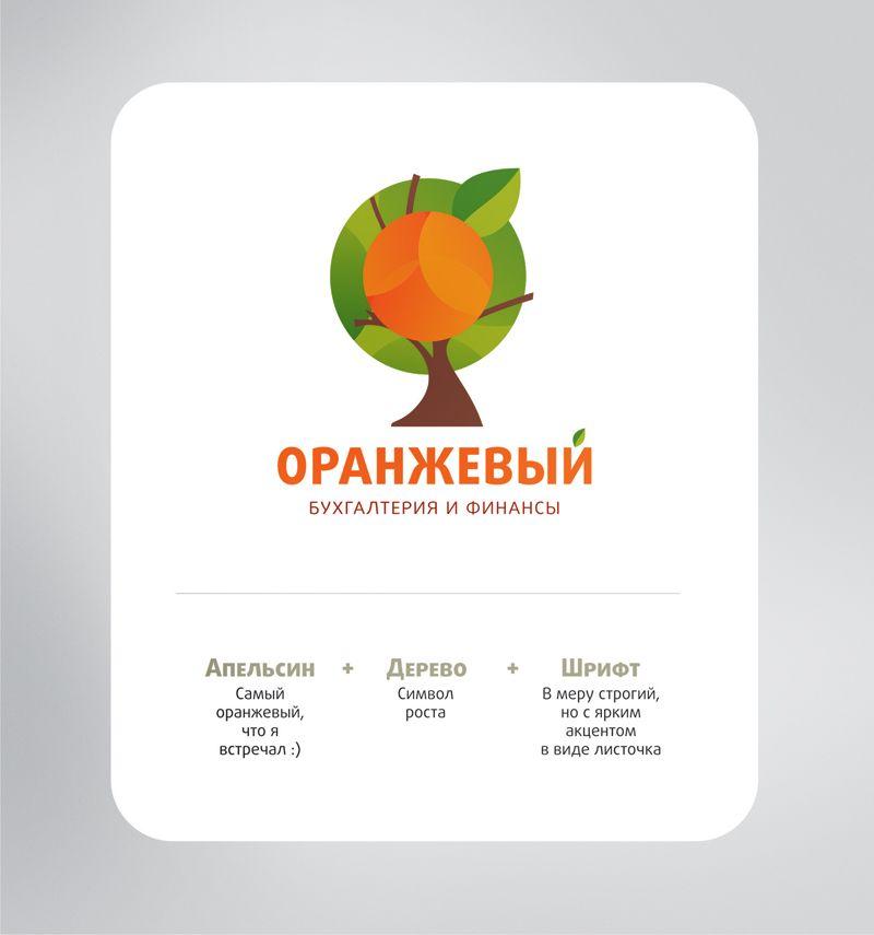 Логотип Финансовой Организации - дизайнер begushiy