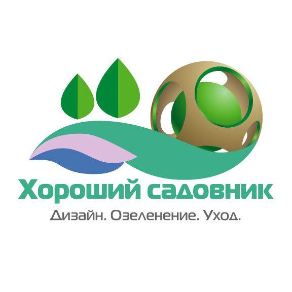 Фирменный стиль для компании по озеленению - дизайнер zhutol