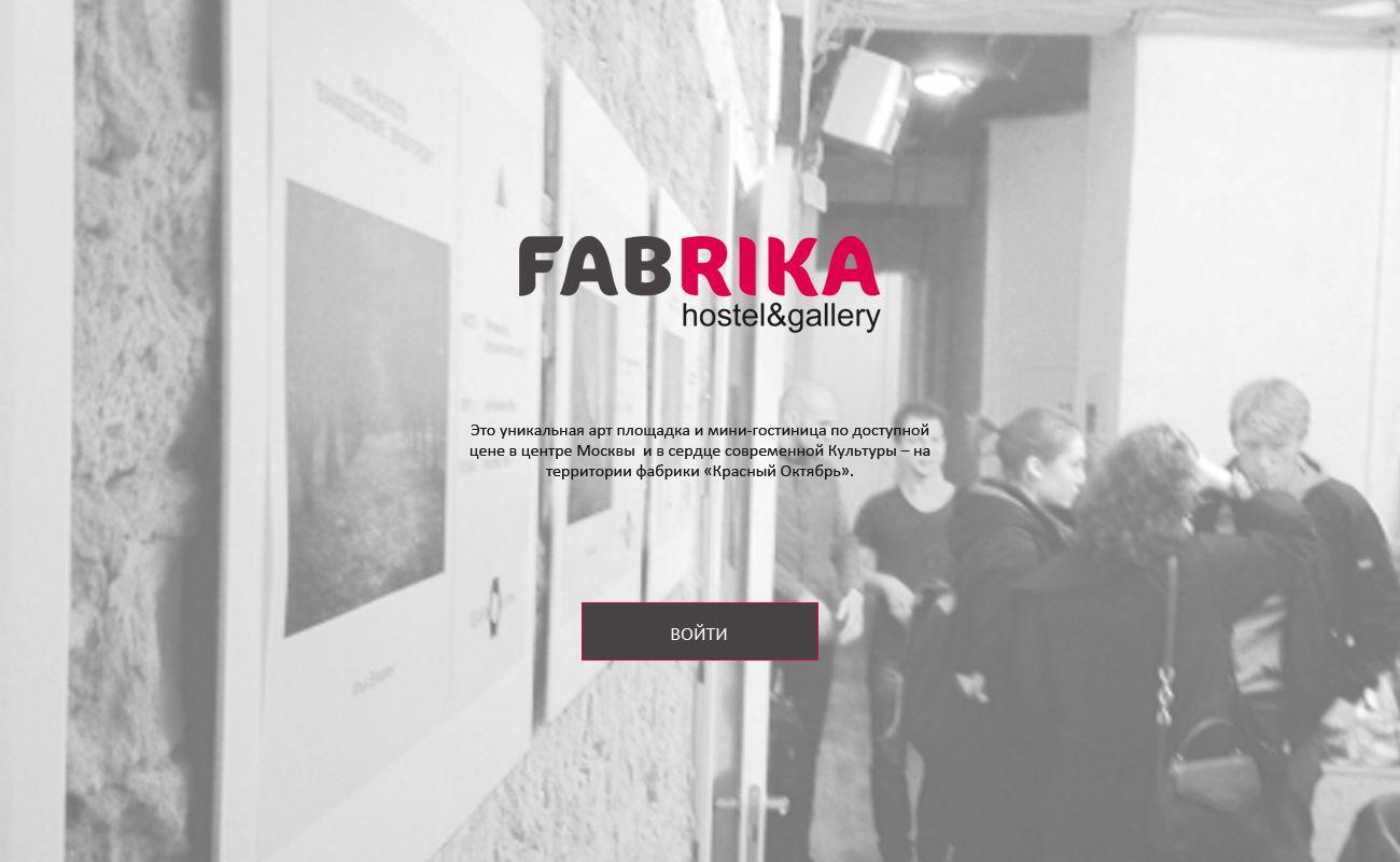 Разработка сайта арт пространства - дизайнер Proliska