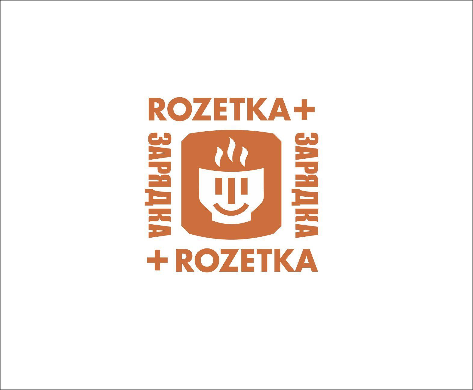 Логотип+Дизайн фирменного стиля для кофейни  - дизайнер silisten
