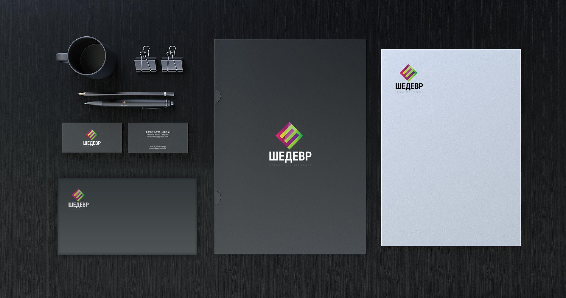 Логотип для брендинговой компании - дизайнер DynamicMotion