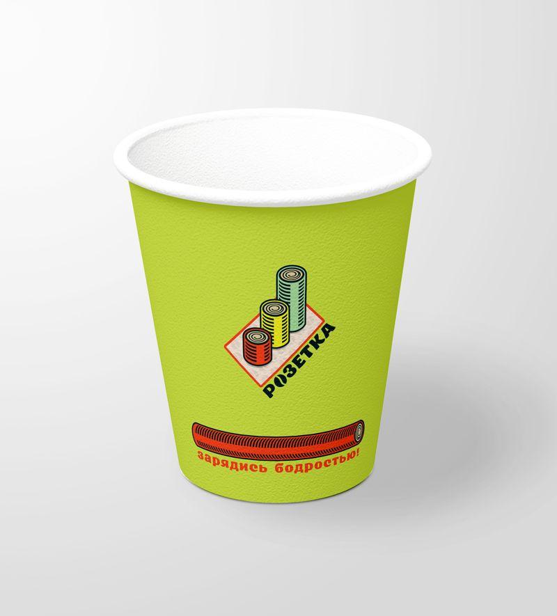 Логотип+Дизайн фирменного стиля для кофейни  - дизайнер GRANDXX