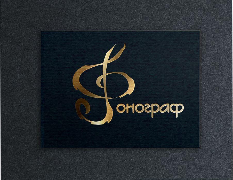 Лого и ФС для магазина аудиотехники - дизайнер art-valeri