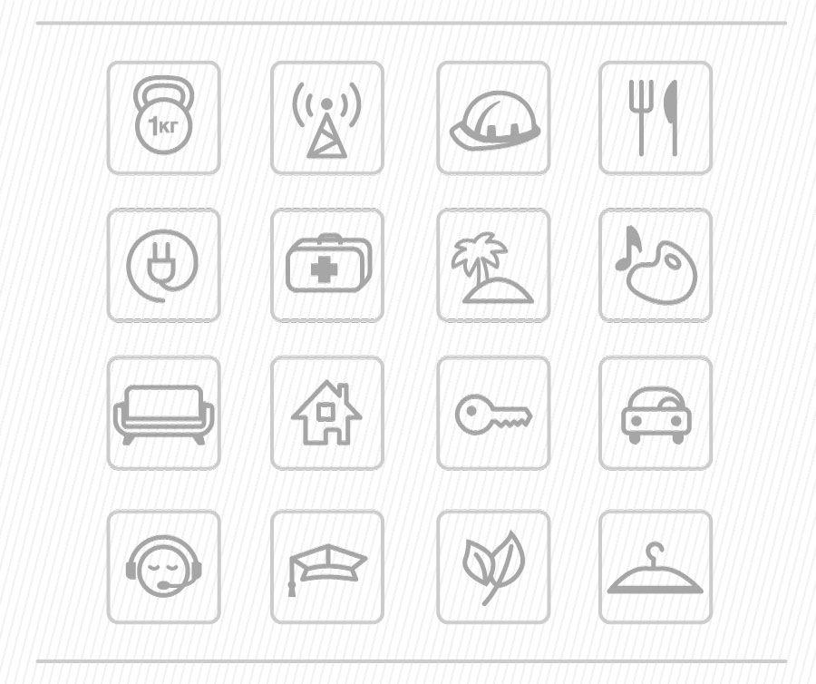 Иконки\кнопки для городского портала - дизайнер azazello