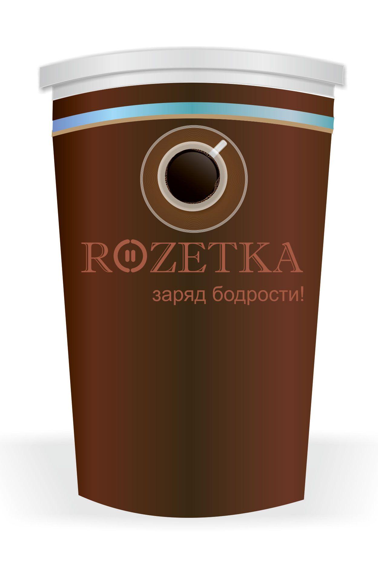 Логотип+Дизайн фирменного стиля для кофейни  - дизайнер Yura