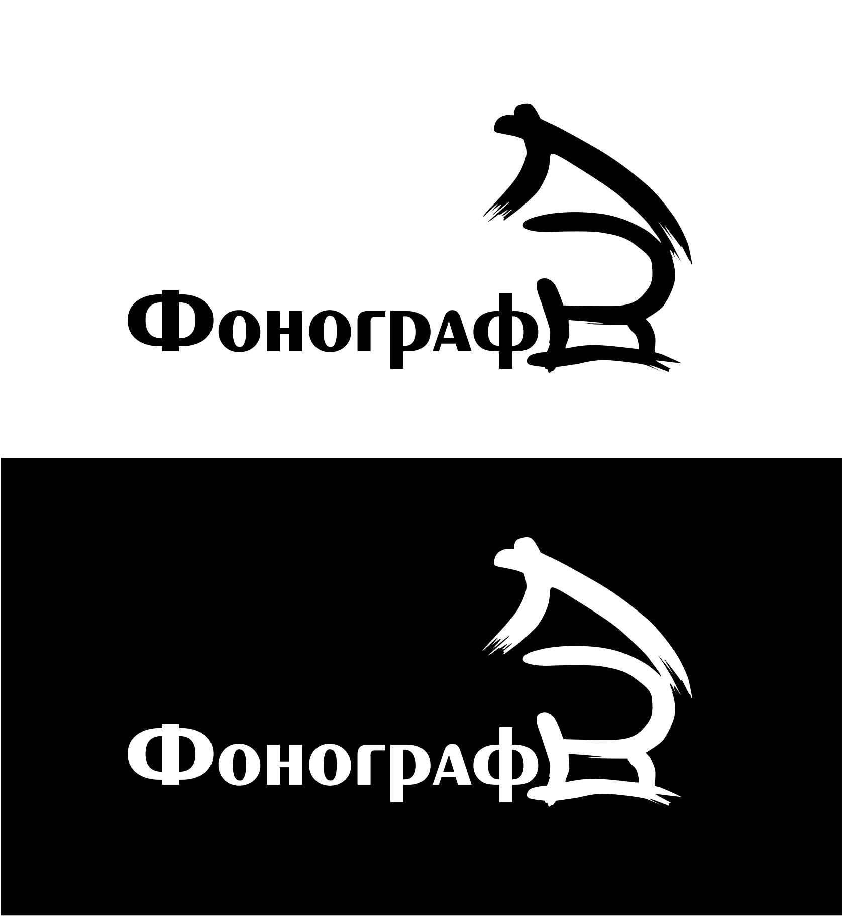 Лого и ФС для магазина аудиотехники - дизайнер Lis