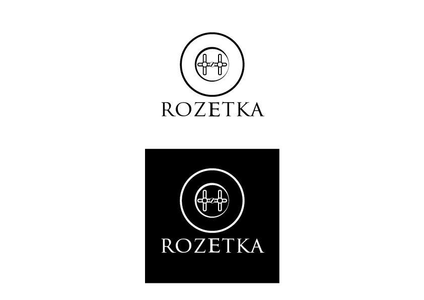 Логотип+Дизайн фирменного стиля для кофейни  - дизайнер Boryaka