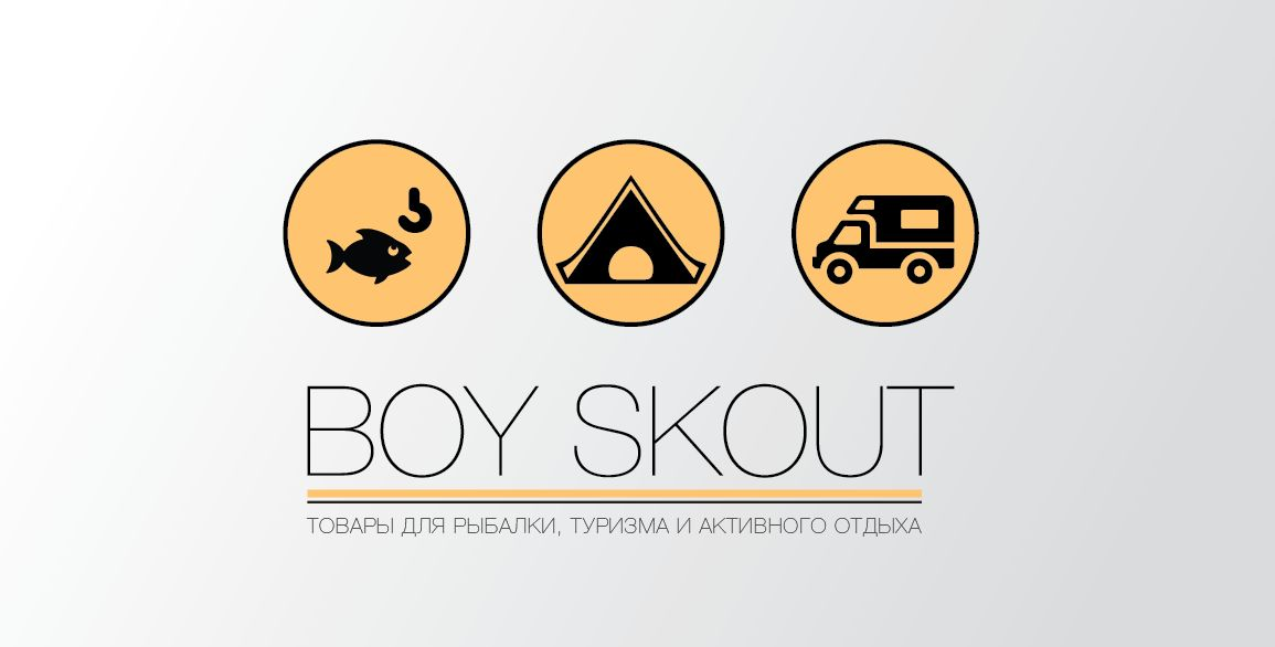 Логотип для сайта интернет-магазина BOY SCOUT - дизайнер synfly