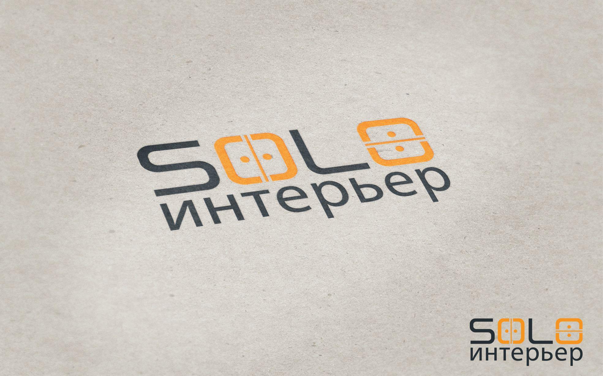 Редизайн логотипа - дизайнер andyul