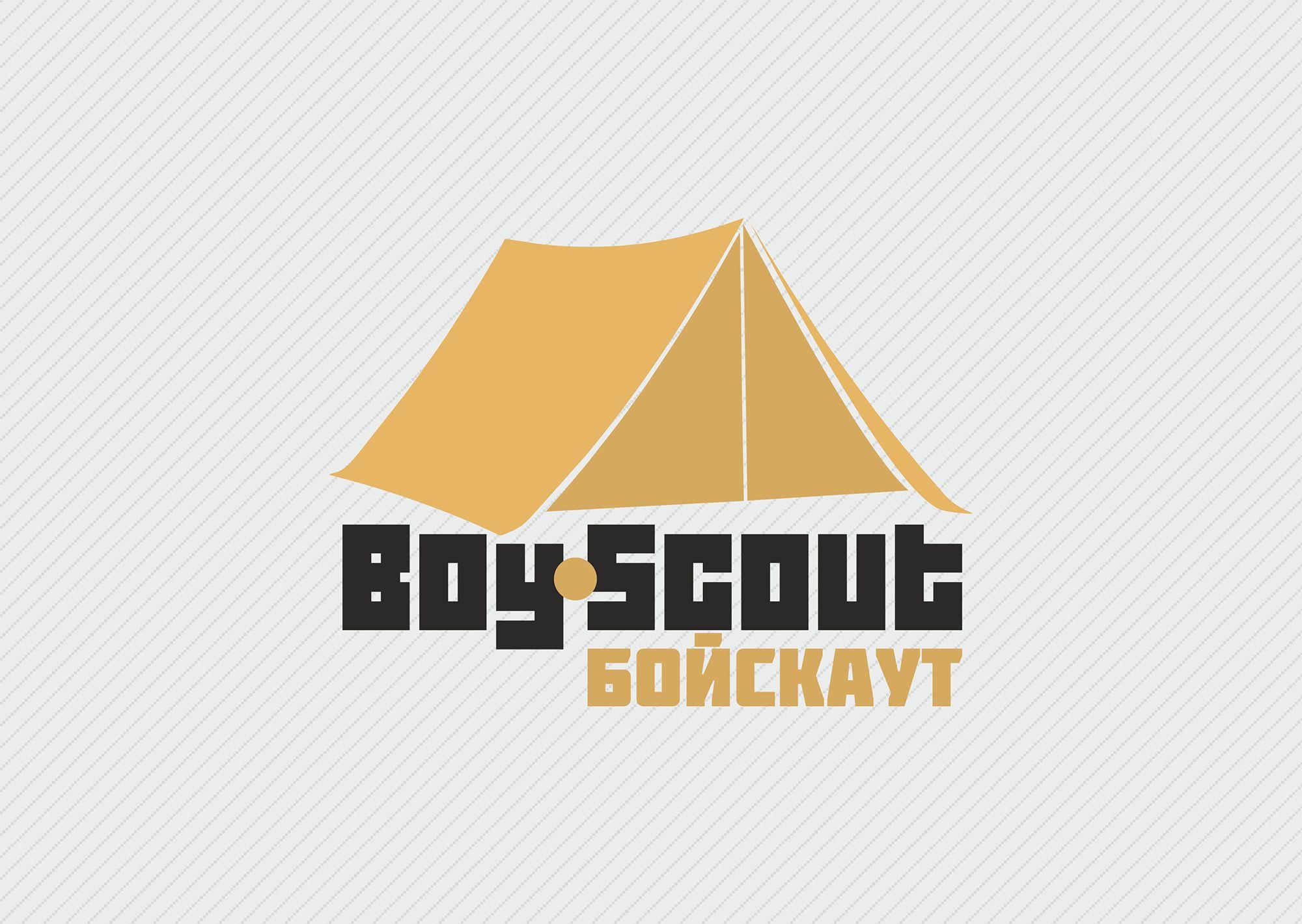 Логотип для сайта интернет-магазина BOY SCOUT - дизайнер VadimNJet