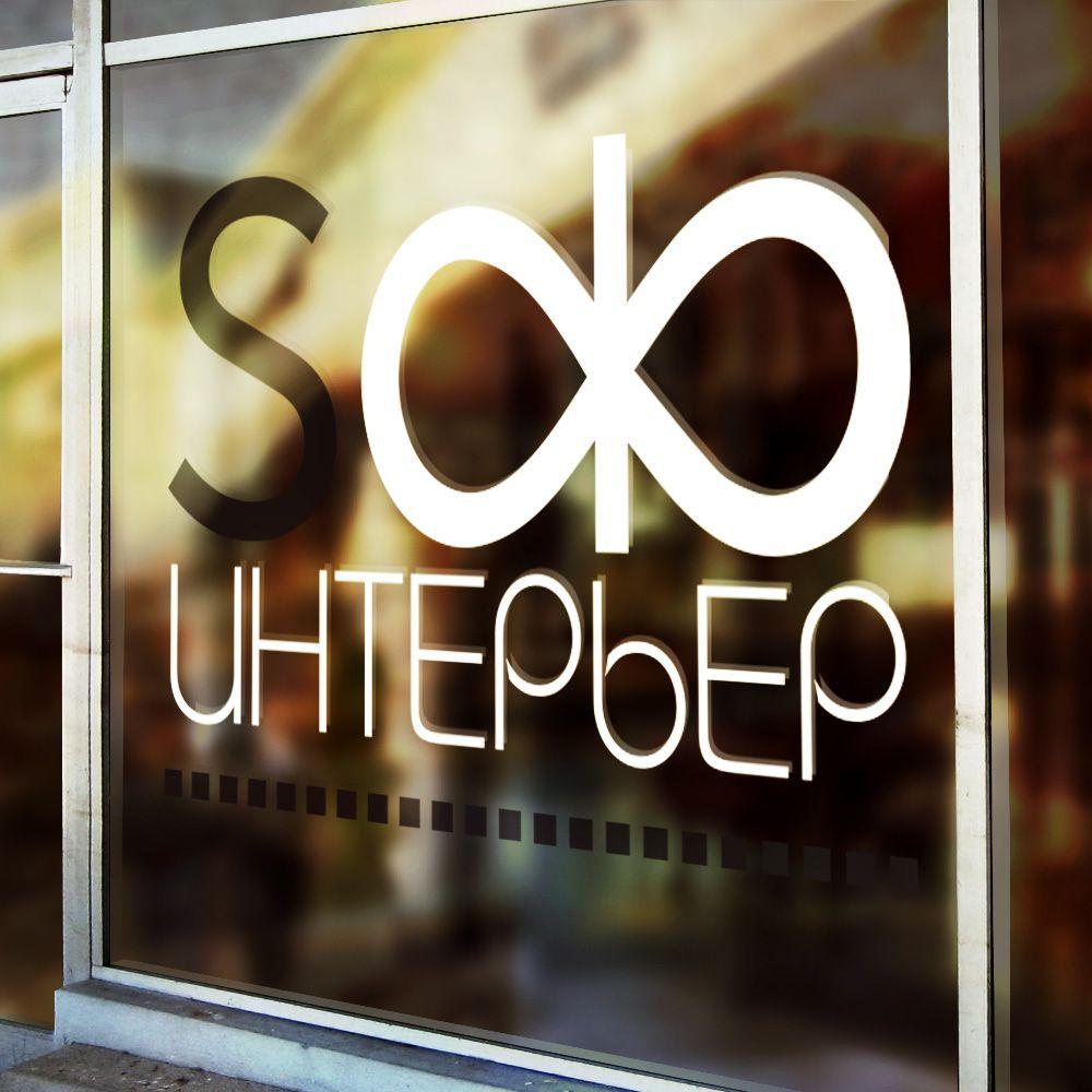 Редизайн логотипа - дизайнер Vladlena_A