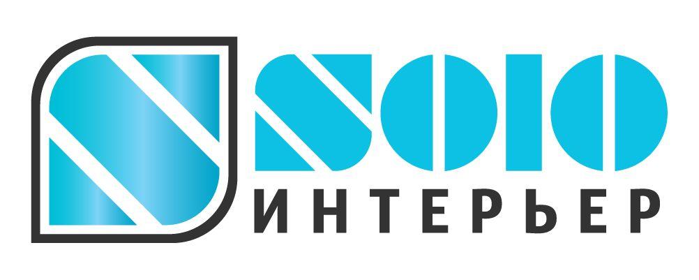 Редизайн логотипа - дизайнер AlexUnder_43
