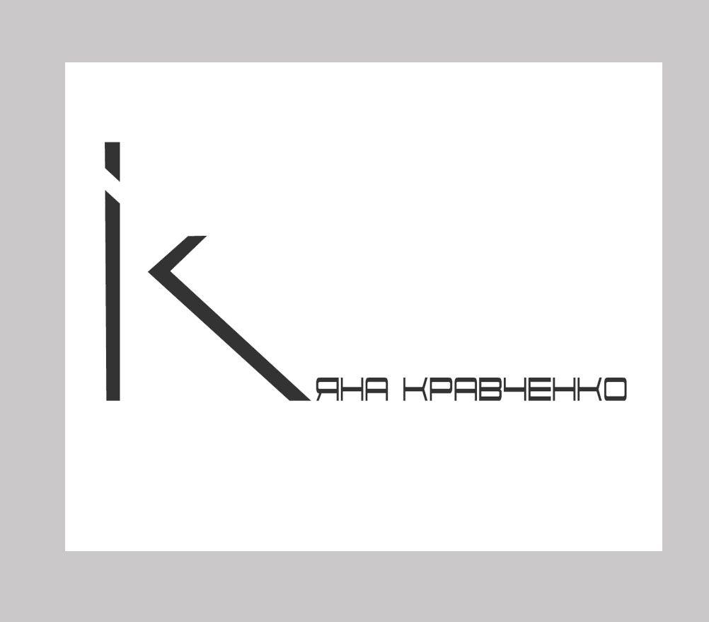 Логотипа и фир. стиля для дизайнера одежды - дизайнер Keroberas