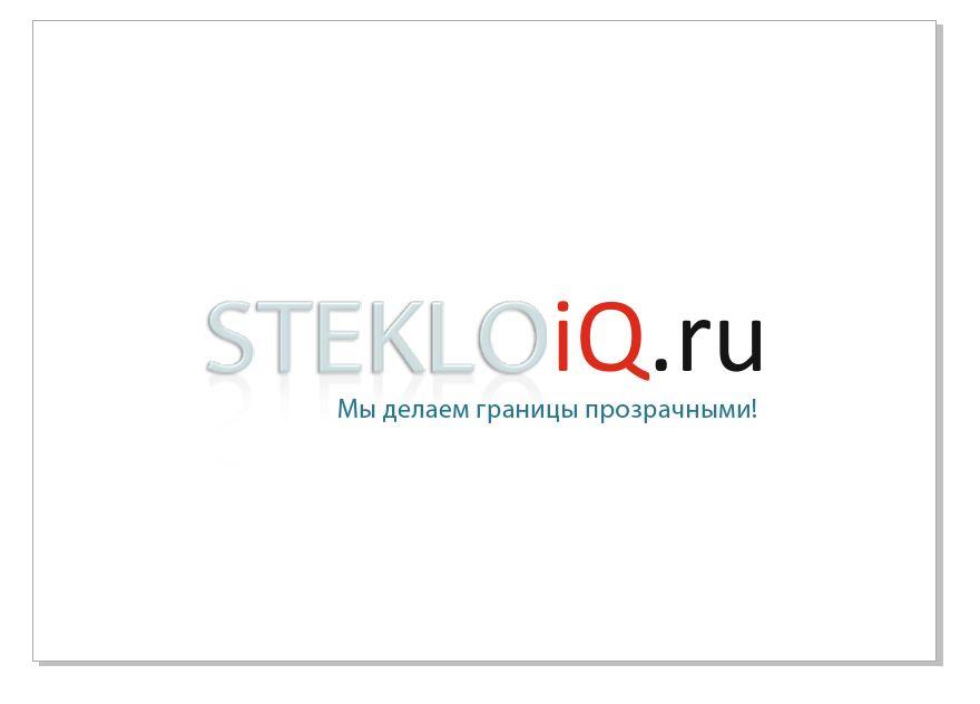Разработка логотипа для архитектурной студии. - дизайнер Keroberas