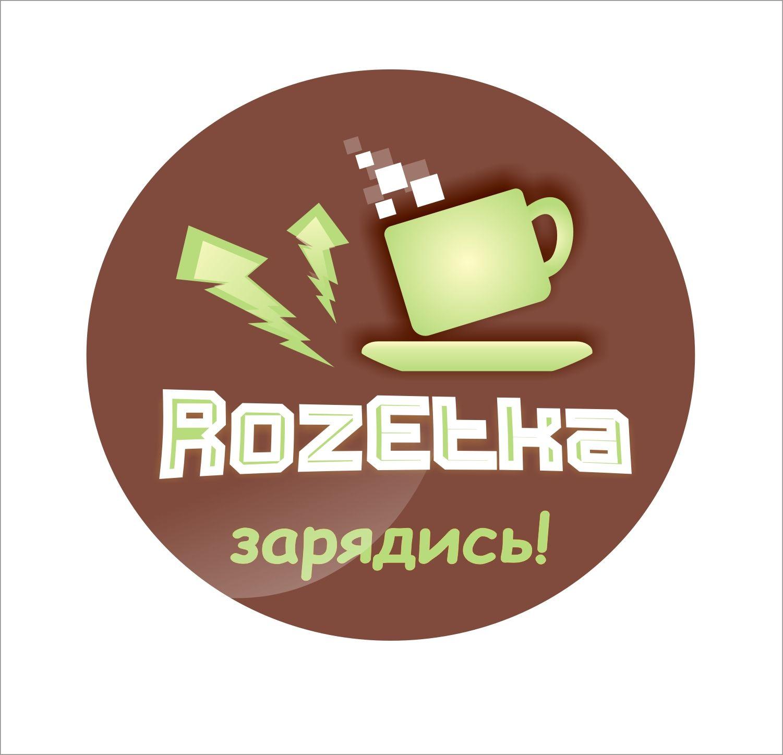Логотип+Дизайн фирменного стиля для кофейни  - дизайнер samneu