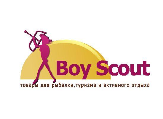 Логотип для сайта интернет-магазина BOY SCOUT - дизайнер Constans