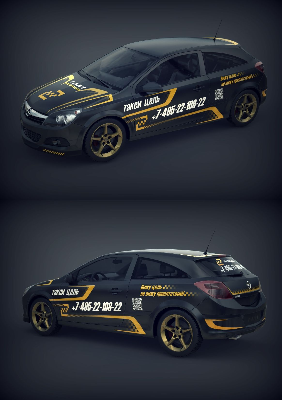 Рекламное оформление автомобиля такси - дизайнер 3Dimsis