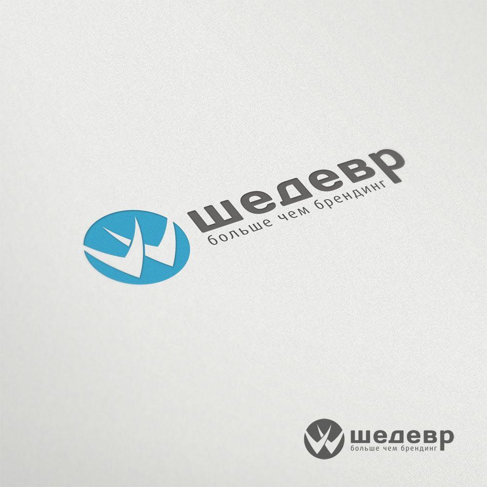 Логотип для брендинговой компании - дизайнер mz777