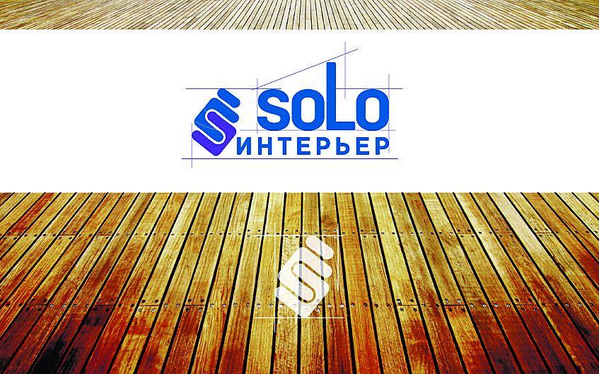 Редизайн логотипа - дизайнер spirina