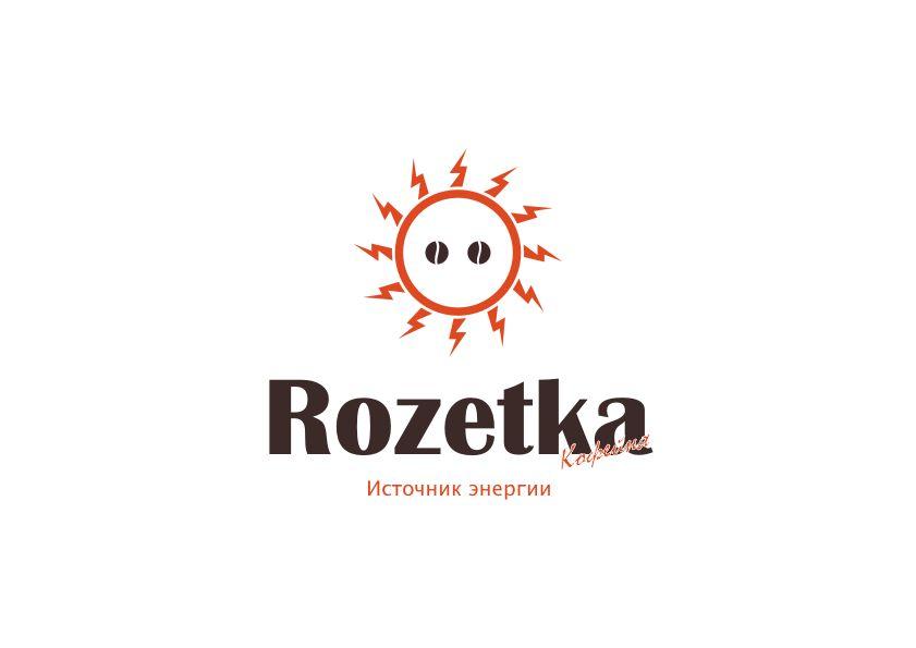 Логотип+Дизайн фирменного стиля для кофейни  - дизайнер Yak84