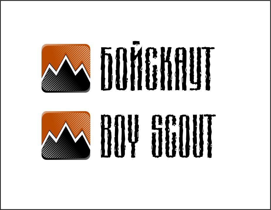 Логотип для сайта интернет-магазина BOY SCOUT - дизайнер La_persona