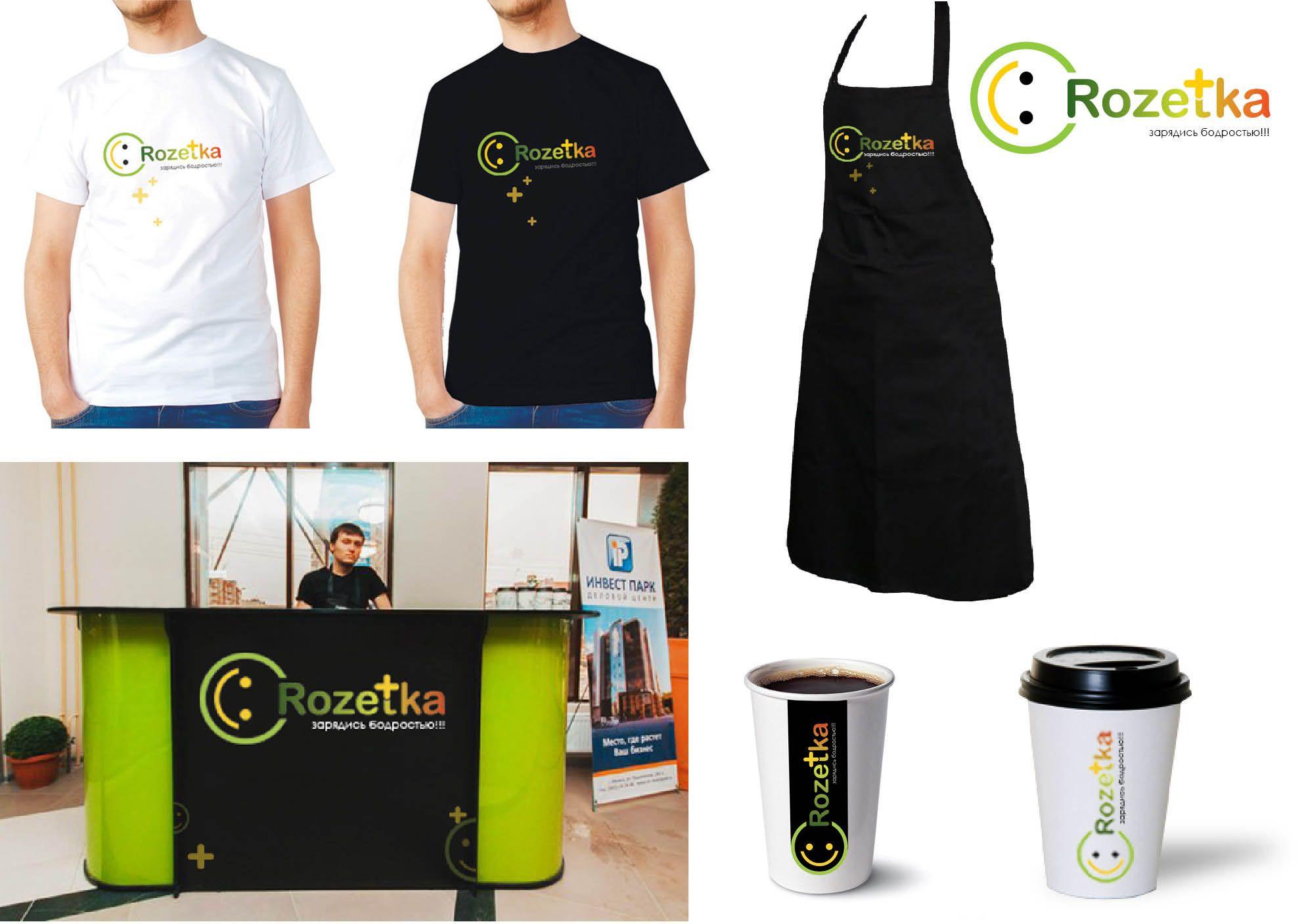 Логотип+Дизайн фирменного стиля для кофейни  - дизайнер Alina_Ks