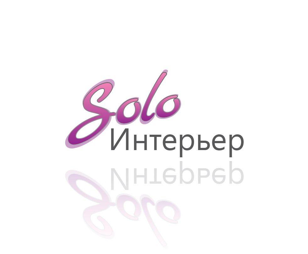 Редизайн логотипа - дизайнер Sky4u