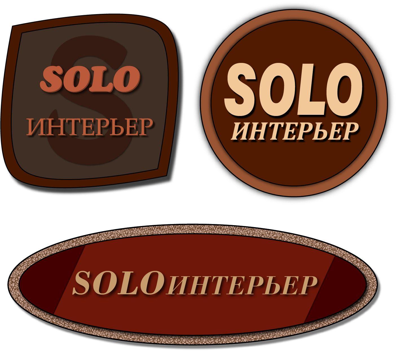 Редизайн логотипа - дизайнер ilya524