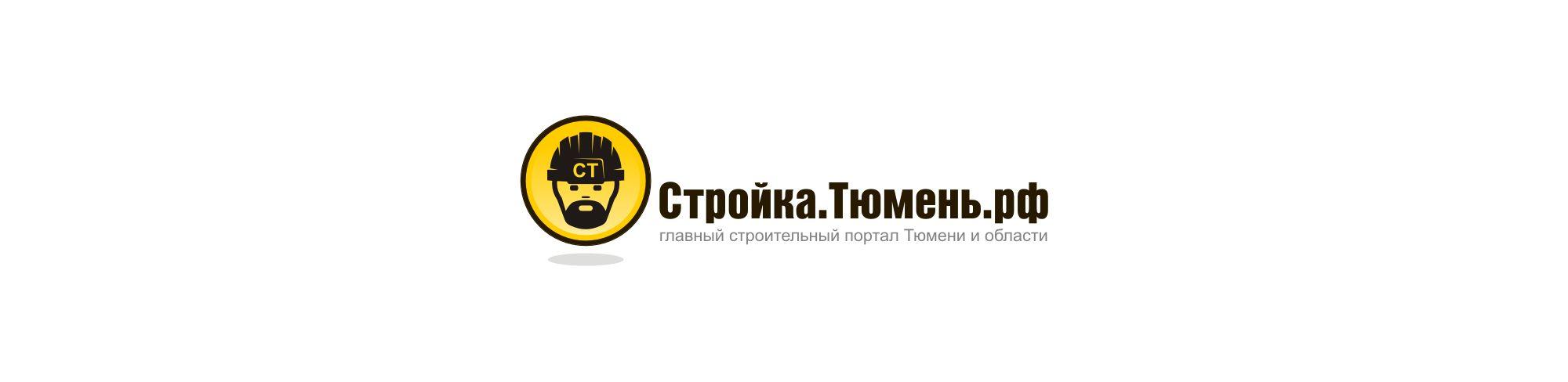 Логотип для строительного портала - дизайнер Agor_