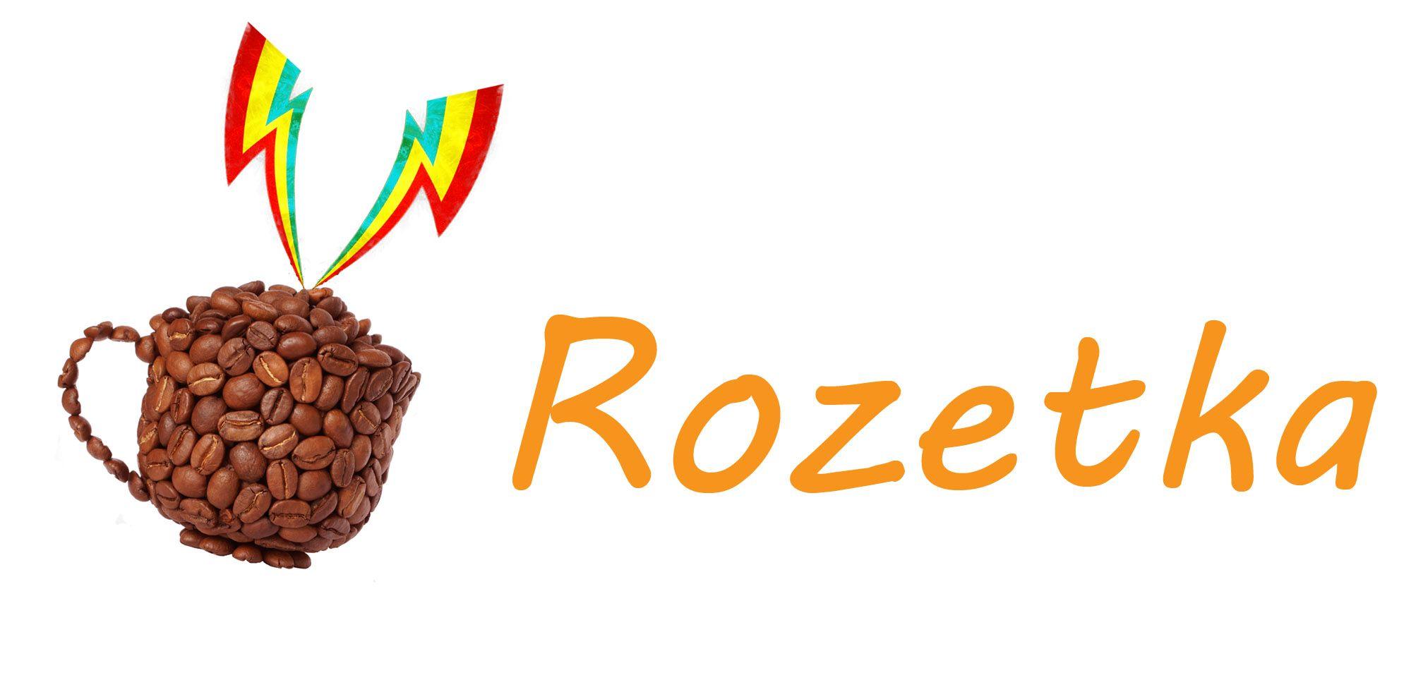 Логотип+Дизайн фирменного стиля для кофейни  - дизайнер serzhkorn