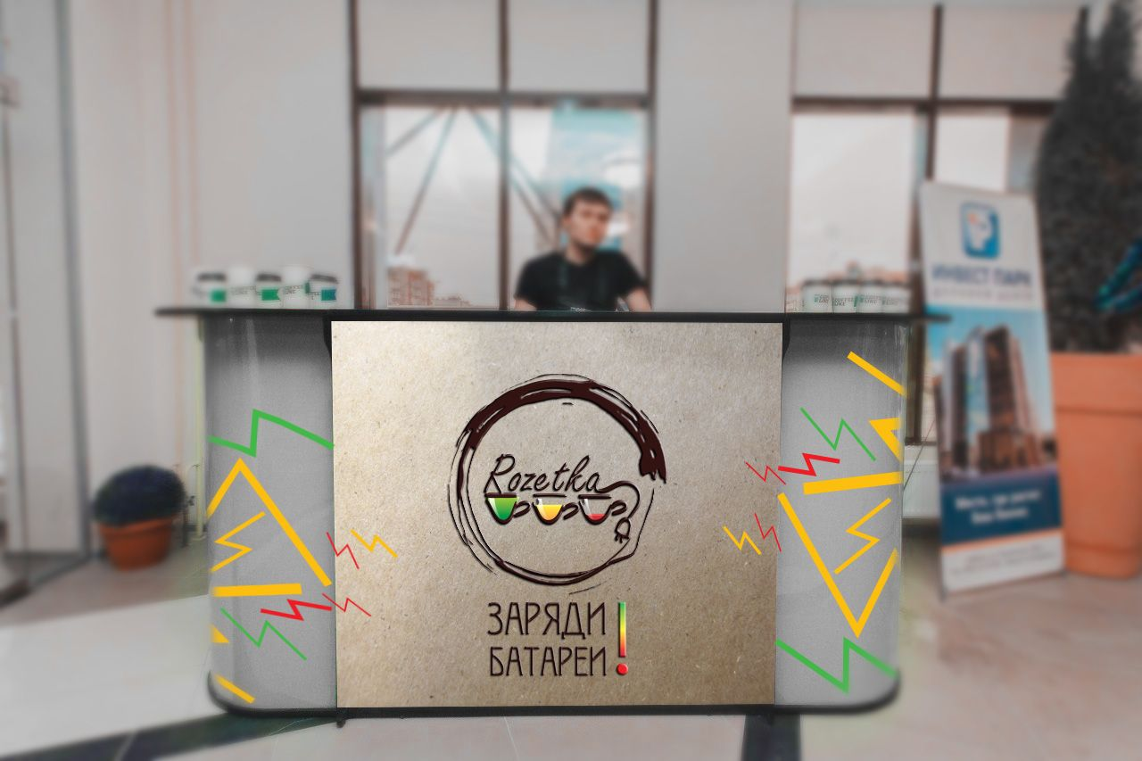 Логотип+Дизайн фирменного стиля для кофейни  - дизайнер Vladlena_A