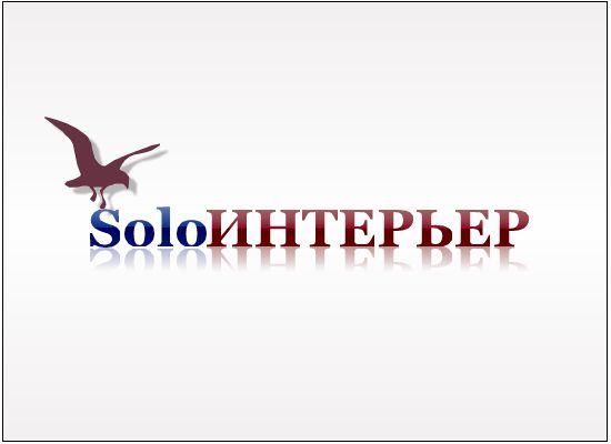 Редизайн логотипа - дизайнер MATPOCkun777
