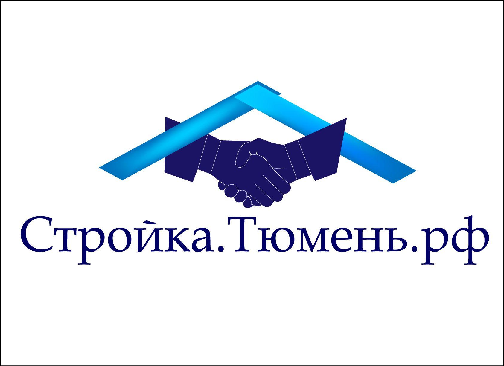 Логотип для строительного портала - дизайнер Valentin1982