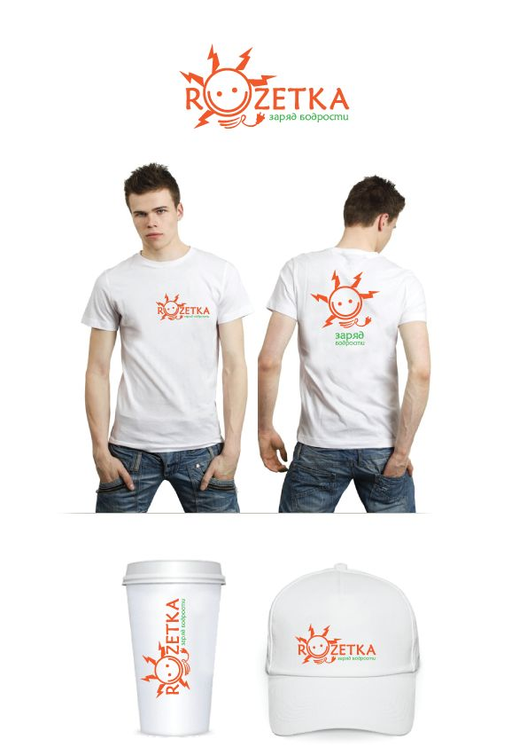 Логотип+Дизайн фирменного стиля для кофейни  - дизайнер peps-65