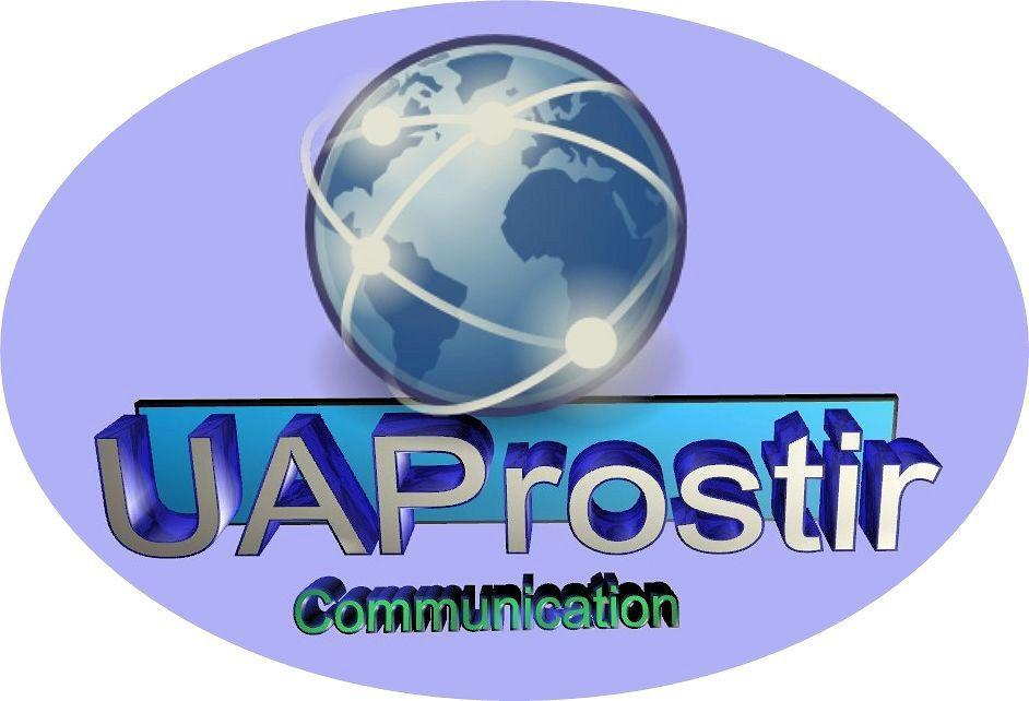 Логотип для UAProstir - дизайнер Marselsir