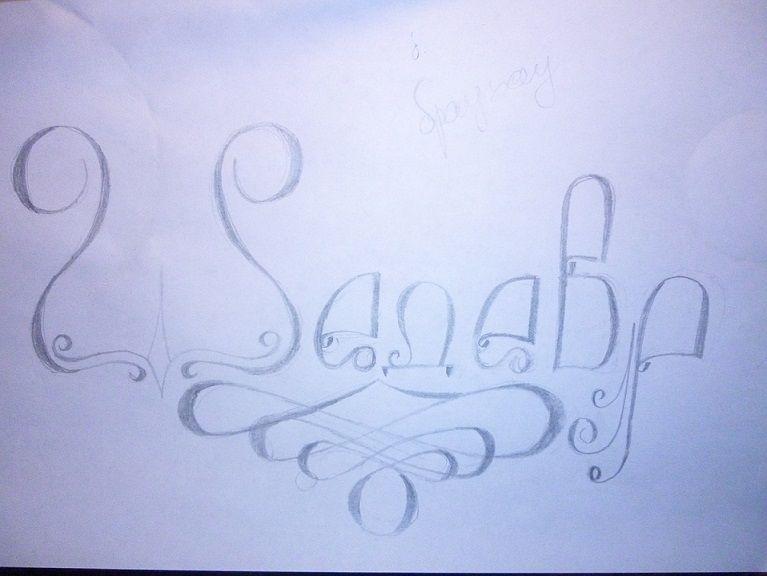 Логотип для брендинговой компании - дизайнер rewe