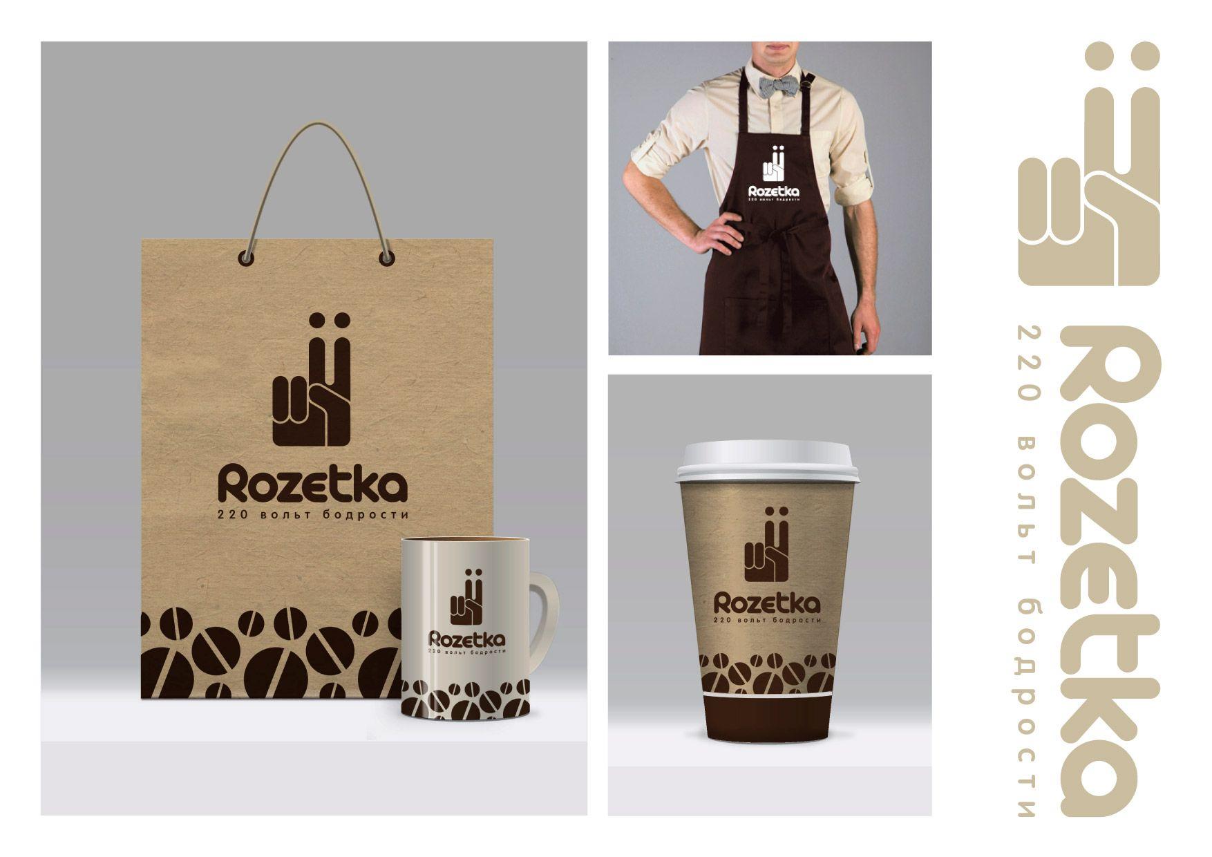 Логотип+Дизайн фирменного стиля для кофейни  - дизайнер igor_kireyev