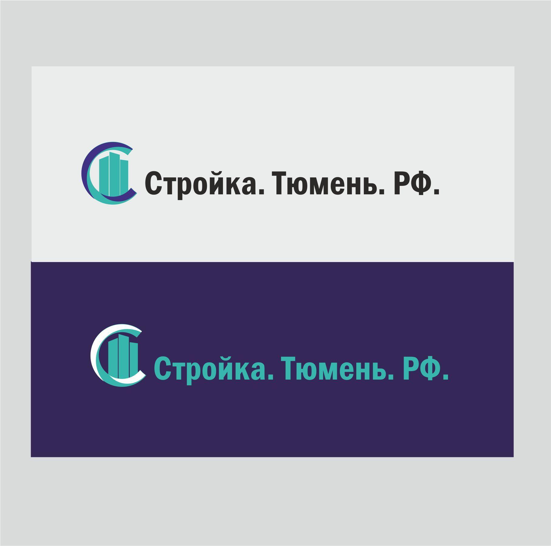 Логотип для строительного портала - дизайнер dbyjuhfl
