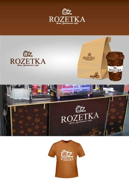 Логотип+Дизайн фирменного стиля для кофейни  - дизайнер Andree4ko