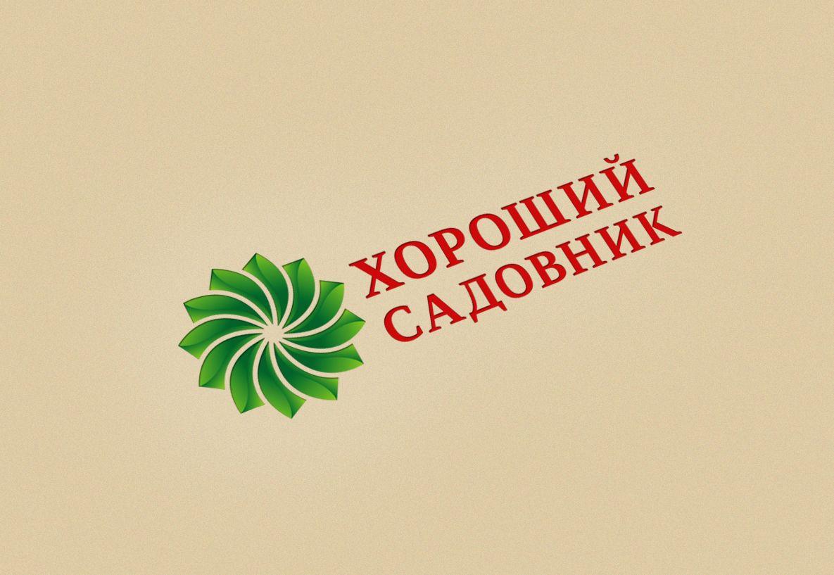 Фирменный стиль для компании по озеленению - дизайнер shamaevserg