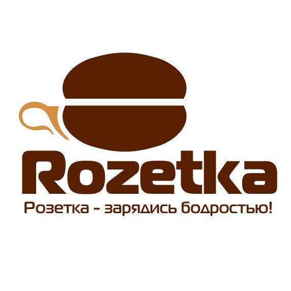 Логотип+Дизайн фирменного стиля для кофейни  - дизайнер zhutol