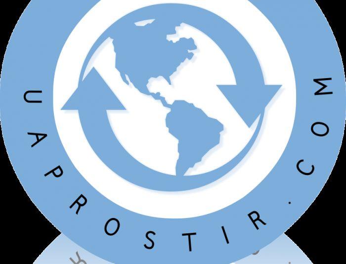 Логотип для UAProstir - дизайнер BeSSpaloFF