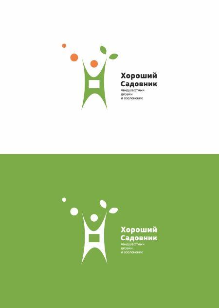 Фирменный стиль для компании по озеленению - дизайнер free-major